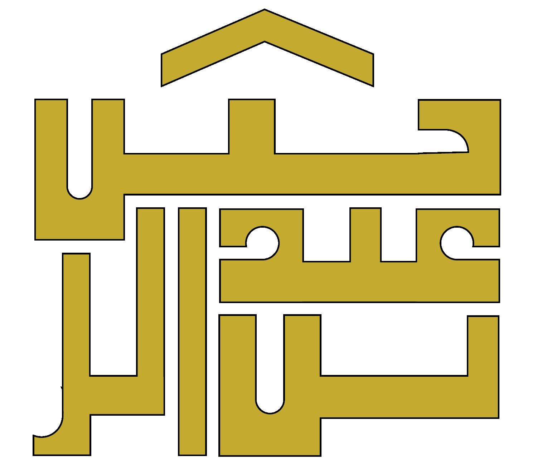 Bin Abdur Rahman